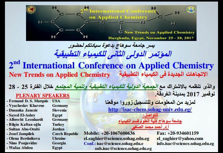غدا بالغردقة.. جامعة سوهاج تنظم مؤتمرها الدولي الثاني للكيمياء
