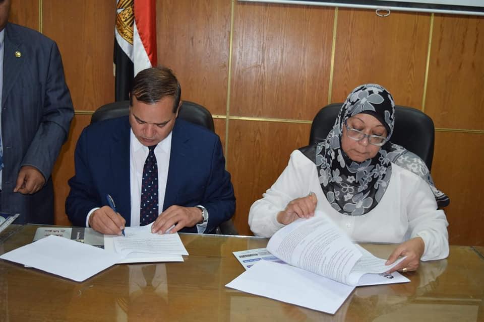 جامعة سوهاج توقع بروتوكول تعاون مع المؤسسة العربية الأفريقية للتنمية