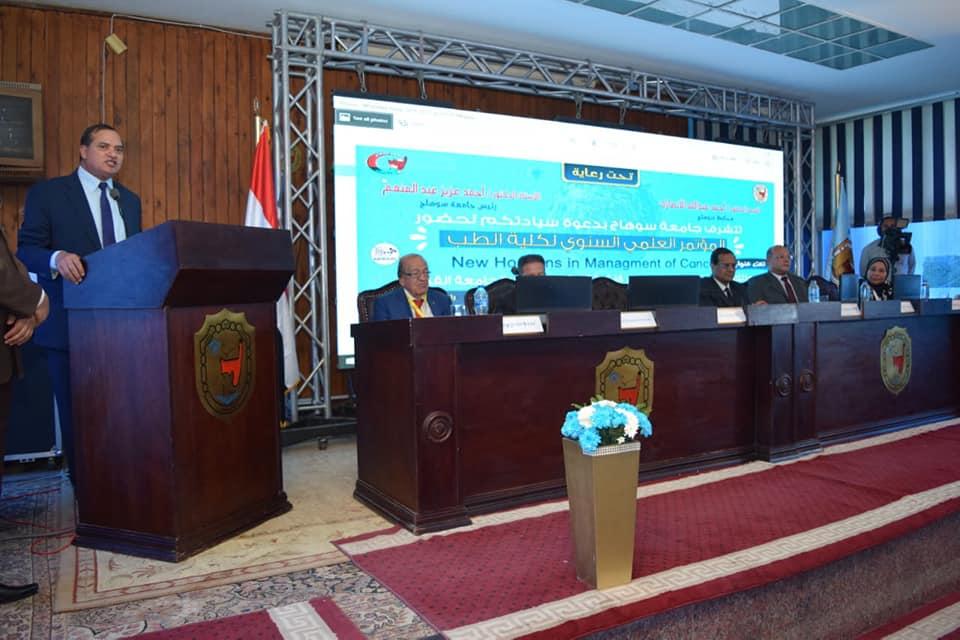 انطلاق فعاليات المؤتمر السنوي لكلية الطب البشري بسوهاج