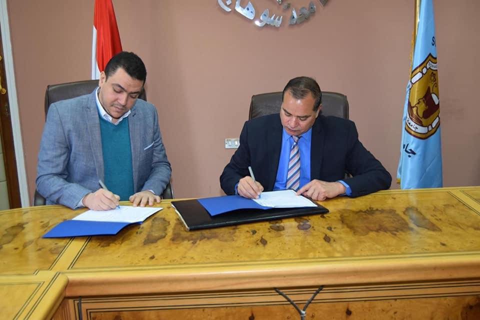 بروتوكول تعاون بين جامعة سوهاج ومستشفي طيبة رويال