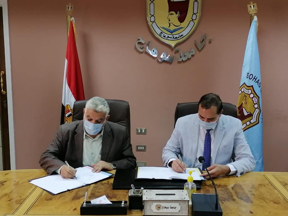 وزارة الموارد المائية والري تستعين بمركز الاستشارات الهندسية ببروتوكول تعاون مع جامعة سوهاج