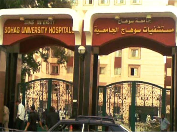 مستشفي سوهاج الجامعي  تجري جراحة دقيقة بالعمود الفقري لشاب بعد سقوطه من اعلي نخلة