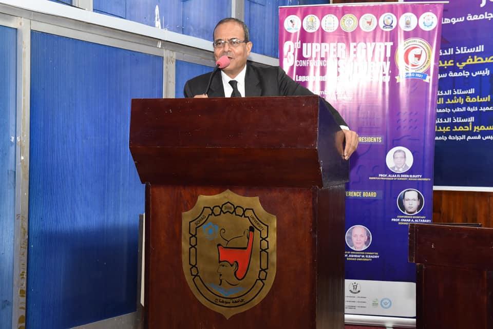 الطب البشري بسوهاج تنظم المؤتمر الثالث لأقسام الجراحة بمشاركة ٨ جامعات بصعيد مصر