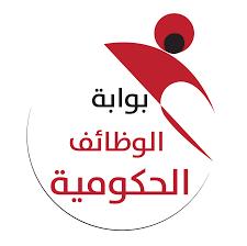 جامعة سوهاج تعلن عن حاجتها  لمدير عام رعاية الشباب وأمين تجارة وأمين الجامعة المساعد